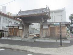 石岡の陣屋門