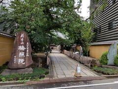 中野にある有名な梅照院