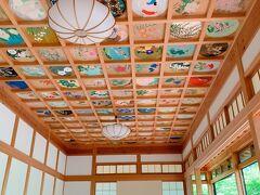 """客殿の、このお部屋は""""則天の間""""と呼ばれています。   猪目窓と天井画の美しさ、何度もSNSで見て、是非実物を見たい!と思い、この日車で訪れた甲斐がありました。 全体を上手に映すのはやっぱり難しいけれど。"""