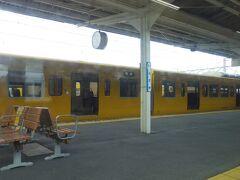 終点のこの駅で乗り換えです。