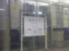 長崎県入って最初の駅がこの三河内駅です。