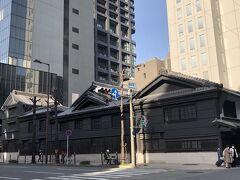 と、その前に 「旧小西家住宅資料館」へ  完全予約制ですが 大阪船場の伝統的な商いや 商家の暮らしにふれることができます。 前から気になっていたのよ、ここ。