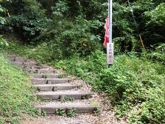 続いて、韮山城跡を目指します。赤い旗が道しるべです。