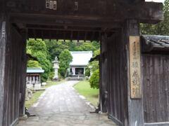 次は、伊豆長岡駅方面へ向かい、願成就院を訪れました。運慶の大仏と宝物は、700円で観覧可能です。大仏と宝物は撮影不可です。
