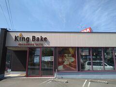 5分ほどまっすぐ歩いてキングベーク本店へ  地元のお客さんがたくさんパン選んでレジ並んでました