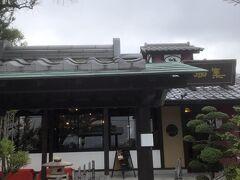 コロナ禍で旅行や食事会等もできない中、私達の唯一の息抜きは、休日の近場のランチとカフェ巡りとなっています。  今回は前を走るたび気になっていた、箕面の「蔵人珈蔵」です。 箕面の山並み中腹にあり、大阪市内方向に視界が広がる場所にあります。