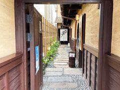 お寿司屋さんから再び駅へ戻り、いざ藤森神社へ。 道中、お洒落なお茶屋さんがありました。 こういうアプローチが京都ですね。  椿堂茶舗 https://www.tsubakido.com/