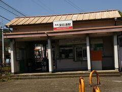 ●南海 深日港駅  この駅は、1948年に開業しました。 多奈川線が開業した1944年には、この駅はありませんでした。