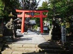 伊豆最古の神社「白浜神社」