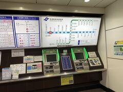 青葉山駅から地下鉄で仙台駅へ戻ります!! お腹空き過ぎて(^^; バスでぐるっと一周すると時間が掛かるので。。