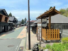 神奈川県・箱根『箱根町 箱根関所』の写真。  今回は行きません。  江戸時代交通史の重要な遺跡、箱根関所。 その復元にも、当時の匠の技や道具を使い およそ140年の時を経て 再び、芦ノ湖畔にその姿をあらわしました。 その堂々とした佇まいは、感動させ、 まるで江戸時代に迷いこんだようです。 関所であるがゆえの、眺望豊かな立地場所は まさに、箱根芦ノ湖の旅の玄関口。 箱根関所は、訪れる人を、 歴史ロマン溢れる箱根の旅へと誘います。