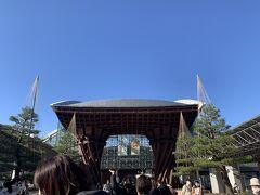 金沢駅 これが見たかった!