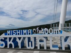 富士山がバッチ見えたので 三島スカイウォークへ