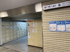 宇治山田駅でタクシーには待ってもらい  コインロッカーに荷物を預け  いよいよ外宮に向かいました