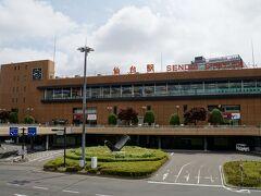 大宮8:21ー仙台9:30 半年ぶりの仙台\(^o^)/  仙台に着いたら、 まずはこの写真を撮らねば。