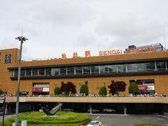 仙台に戻ってきたー  ホテルチェックインに向かいます。