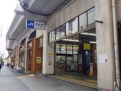 JR野田駅。 野田城最寄りのJR駅。