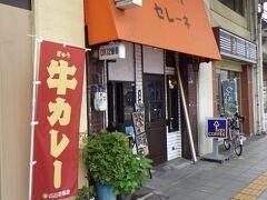 セレーネ JR野田駅の側にある喫茶店。