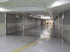 Whityうめだ JR大阪駅前の地下街。 緊急事態宣言による休業要請でただのシャッター通りに。