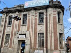 旧四十三銀行岸和田支店ビル、現在は成協信用組合が業務をしています。
