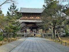 辿り着くは南禅寺。