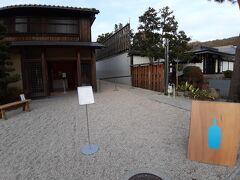帰りし、参道の脇を見てみると、こんなお店が。 京都はこんなところにあるんですね。アクセスのハードルが高そうです…