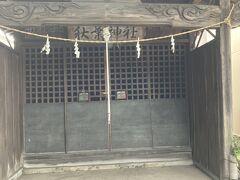 秋葉神社の祠です。 どちらも小さい神社です。 秋葉神社は東京の秋葉原の名前の起源になったそうです。 秋葉山本宮秋葉神社の創建は709年で秋葉講が結成されて全国津々浦々に広がったようです。