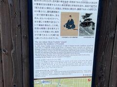 吉田松陰が岸和田を訪れ、逗留した家が残っています