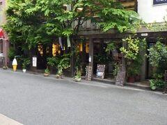 うつわcafeと手作り雑貨の店 ゆう この時点で雨が降り始めた。