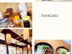 石垣島料理と八重山そば いちばんざぁ https://ishigakijima-ichibanza.com/  早速や沖縄のおそばをね♪ ホテルからこんなに近いところにあるとは(笑)地図で見たらもっと距離があるのかと思ってたのでラッキー。 milkちゃんはお肉NGなのでお野菜のおそば、私はソーキそば。 しっかりとした濃いめのスープが美味しかった。ご馳走様でした!