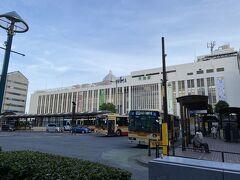 平塚駅まで戻ってきました。