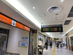 自宅の最寄駅から、大宮駅経由でJR宇都宮線に乗って出発です!