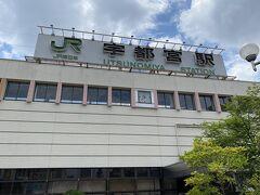 10時半過ぎにJR宇都宮駅へ到着!