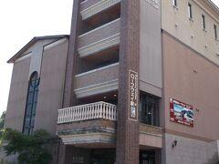 美松館から徒歩数分で、まちの駅ふるさと交流館。  ロープウェイのほととぎす駅でもあります。
