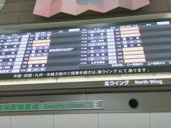 JALの第一ターミナルへ移動