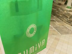 伊勢丹でお買い物しました