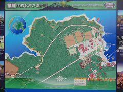 宿の周辺は、桜島溶岩なぎさ公園となっておりまして、ビジターセンター・足湯・海釣り公園・体育施設などがあります。
