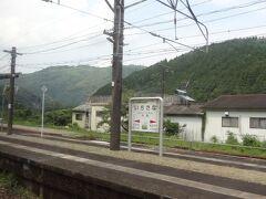 14:01 宮崎/大分県境の宮崎側、市棚を通過。 市棚駅は宮崎県延岡市北川町川内名にある、大正12年7月1日に開設されました。 宮崎県では最東端かつ最北端の駅だそうです。