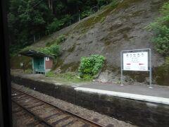 14:08 宮崎/大分県境の大分側、宗太郎を通過。 当駅は大正12年12月15日、宗太郎信号場として大分県佐伯市宇目大字重岡に開設。 昭和22年3月1日、駅に昇格となりました。