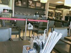 トラベラーズコーヒーで休憩。
