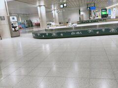 新千歳空港に到着しました。