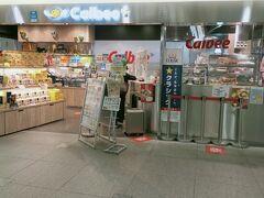 カルビープラスでお買い物です。この店でしか入手できない雑貨などもあります。