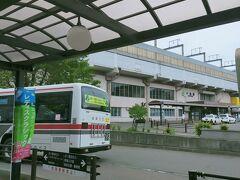 バスで千歳駅に到着