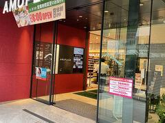 ホテルから宮崎駅方面に歩くと新しくできたショッピングモール