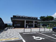 日本平ロープウェイ乗り場。 あれ!!4年前に来た時より綺麗になってる!!