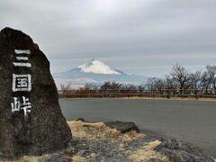 芦ノ湖スカイライン 三国峠です。  ここからも富士山。きれいです。