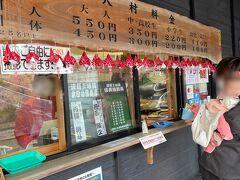 秋田の男鹿半島を14時ころに出発し、2時間程かけて青森市の弘前に到着!!まずはねぷた村に入ります 。入園料とは別に駐車場代1000円かかってます。