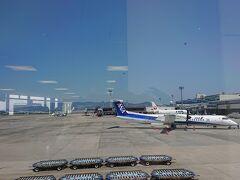 伊丹空港を昼前に出発