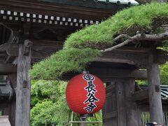 少し走れば紫陽花で有名な「長谷寺」に到着。