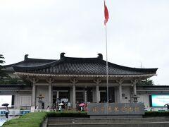 陜西歴史博物館